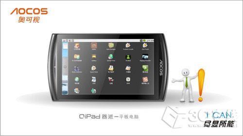 在外观设计方面,沈阳平板电脑奥可视n12的外观设计非常具有创意