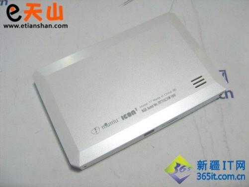 720p高清 蓝魔音悦汇t7新疆特价399元