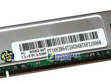超频首选 1GB金邦DDR2-667白金670元