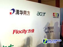 AMD移动处理器的众多合作伙伴