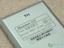 学生必看 暑期精品之TFT屏幕MP3选购