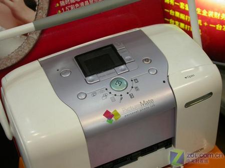 暑假促销 爱普生便携照片打印机送礼