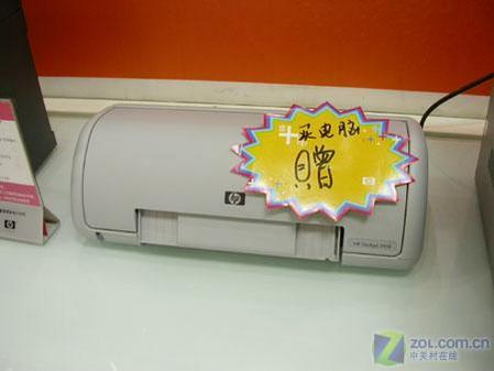 赠品hp 3918彩色喷墨打印机