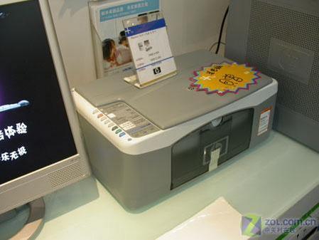 赠品HP PSC1406一体机