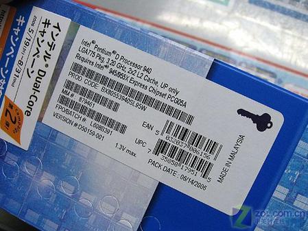 功耗骤降35W PentiumD新款C1处理器开卖