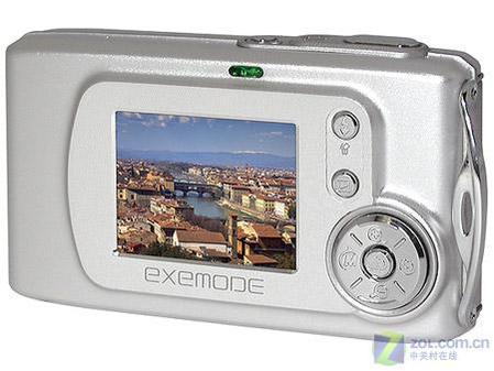 EXEMODE DC560