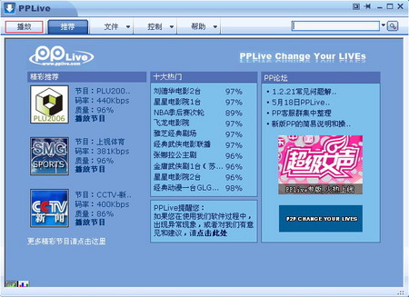 http://img2.zol.com.cn/product/5_450x337/271/celXhdpMqWdM.jpg