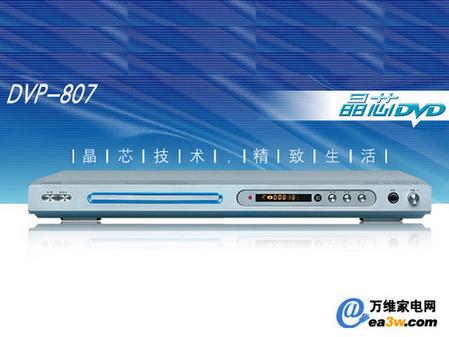 ...碟机采用时尚的外观设计,银白色作为主基色,超薄的机身,前面板...
