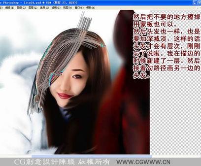佳能数码相机论坛 佳能g7论坛 photoshop精彩手绘雪地里的唯美女孩