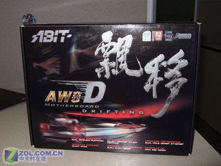 升技AW8D包装