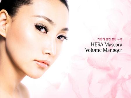 韩国著名化妆品美女模特1024壁纸下载