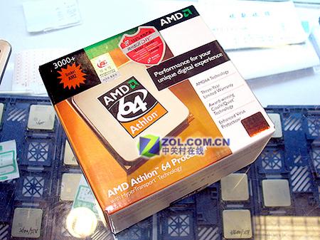 提前感受微软Vista 七款热门CPU盘点