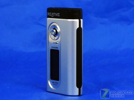 创新 MuVo S200