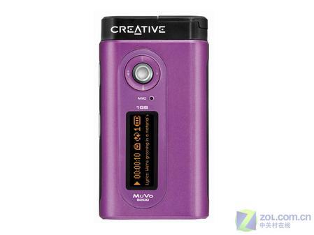 创新 MuVo S200紫色