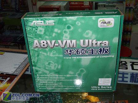 华硕A8V-VM Ultra包装