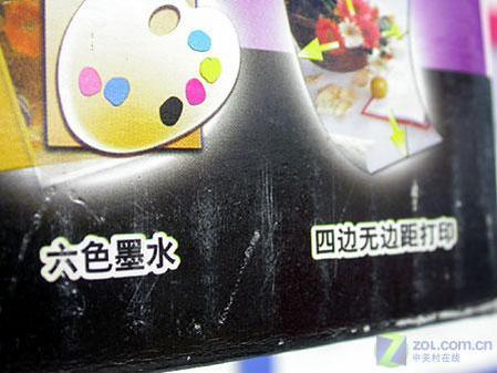 350元就买联想5260彩色照片级打印机