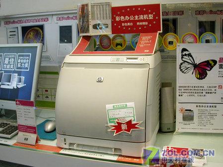 HP Color LaserJet 1600彩色激光打印机惊艳上市