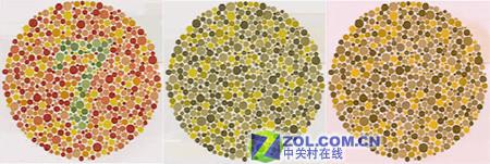 色盲自测方法  - xuy56083813465254 - 雪飘万里  月洒遍地