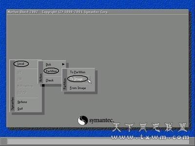 把DOS启动请进硬盘——MaxDos实例秀