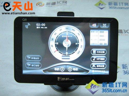 罚单无忧 E路航Q8 GPS导航仪新疆750
