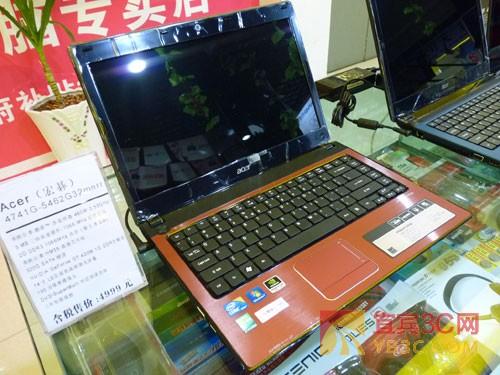 老i5平台更划算 宏基4741G宜宾特价4699元-A