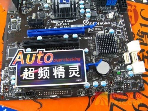 微星 870A-G46主板 接口部分,微星870A-G46主板提供了PS/2键鼠通用接口、2个USB3.0接口、6个USB2.0接口、1个串口、1个RJ45、声音输入/输出接口,能满足大部分用户的需求。 [编辑点评]:   微星870A-G46主板板型采用大板设计,做工也完全遵循军规要求,性能方面则支持AMD全平台,并且包括新一代推土机架构,让喜欢3A平台的玩家朋友无后顾之优。感兴趣的朋友不妨到经销商处亲自看看,购买时提到宜宾3C网(