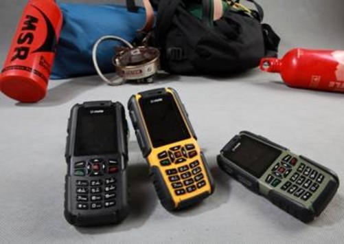 """""""强者a81""""三防手机内置超强的多功能传感器,将磁方位传感器,气压计图片"""