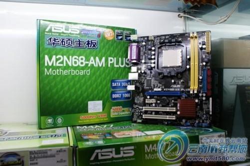 输入输出方面,华硕M2N68-AM PULS主板设计了4个USB接口,PS/2键鼠接口,千兆 网络接口和 声卡接口。另外还提供 打印机接口,可接驳老式打印机,满足各种用户需求。 编辑点评:华硕M2N68-AM PULS主板保持了华硕一线的制造能力和水平。加强的供电设计和少见的可以支持140W热功耗的CPU特性都让其在稳定和省电方面更加出色。另外,打印机接口的加入也方便了入门办公平台的搭建;而目前的调价,仅499元的售价又为消费者打开了实惠之门。 华硕 M2N68-AM PULS 主板 [参考售价] 499
