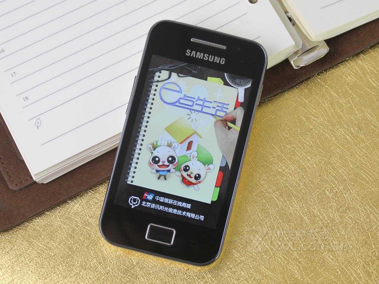 三星s5830手机软件_【重庆三星 S5830(Galaxy Ace)行情】3.5寸主流安卓机 三星S5830重庆 ...