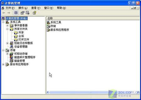 http://img2.zol.com.cn/product/6_450x337/265/ce3OGt5mlQzN6.jpg