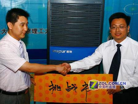 张强先生代表各位象棋大师接受挑战图片