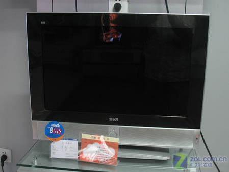 上广电26英寸液晶电视就买到6950元