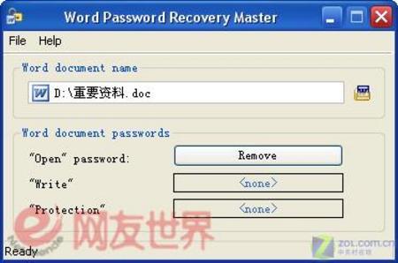 http://img2.zol.com.cn/product/6_450x337/566/ceSftCLjeUk.jpg