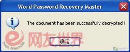 http://img2.zol.com.cn/product/6_450x337/567/ce9VoE0KqI.jpg