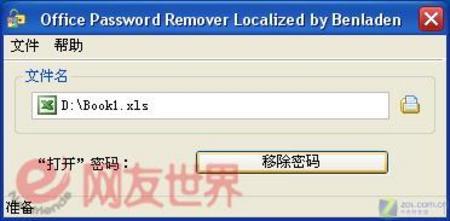 http://img2.zol.com.cn/product/6_450x337/568/ce4Ad66Jq3DhA.jpg