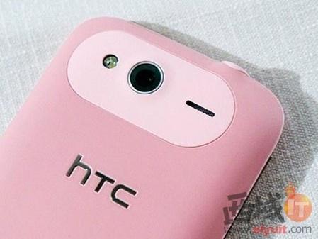 HTC A510成都售价1880