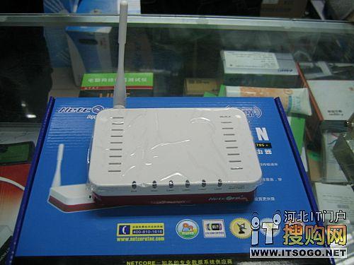 高性价比无线路由 磊科nw705 售价65