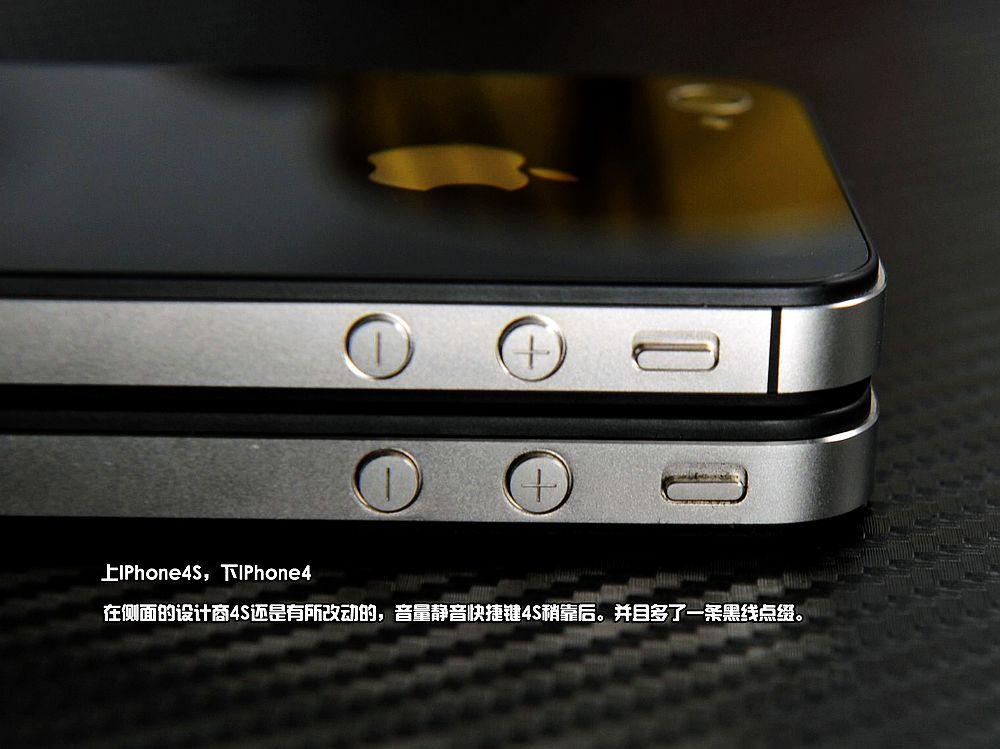 苹果x不锈钢边框