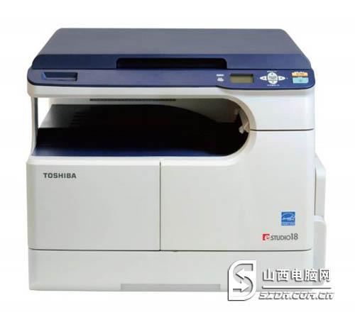 东芝e-18复印机