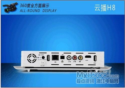 2M带宽看720P在线点播 5秒缓冲 网络传输效果向来是制约高清播放器点播效果流畅度的瓶颈,得益于资方强大的实力,第五元素云播H8通过本地化部署高达180个G级数据服务中心的方式直接将视频送到用户的家门口,从而避免了传统高清播放器所面临的各种传输障碍。此外,第五元素首倡的微秒缓冲技术在云播H8上也有所体现,即便是在2M的带宽条件下点播720P视频,最多只需要5秒缓冲,即可流畅播放。