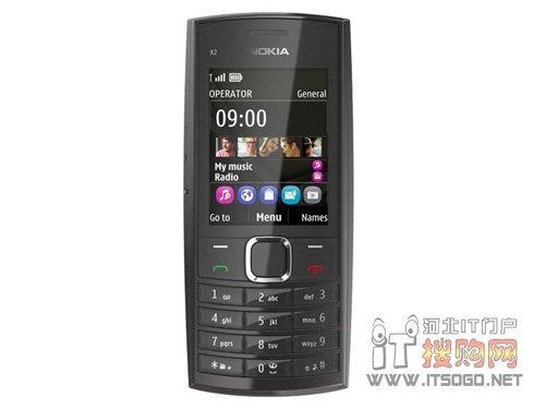 时尚音乐手机 诺基亚X2