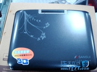 首款移动DVD影碟机 烟台山水DV-96C04