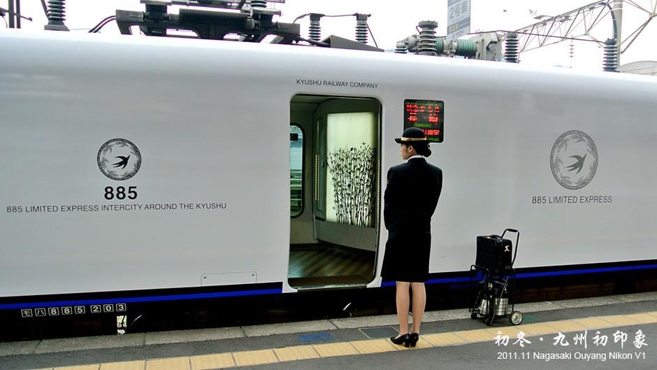 【感谢列车服务员】