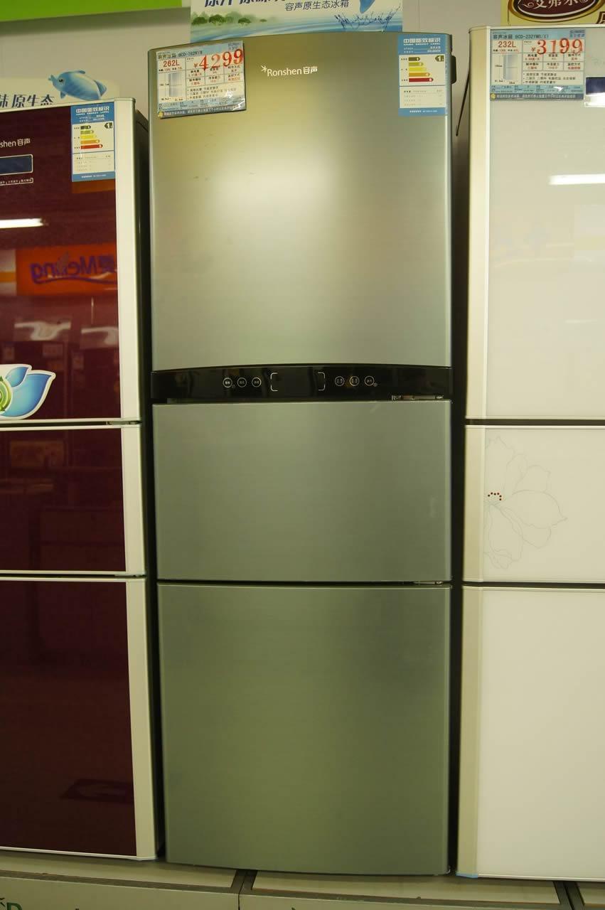 门子冰箱售后_容声 三门电脑冰箱系列