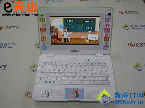 t6娱乐下载_快易典T6学生电脑让孩子快一点进步-快易典T6_乌鲁木齐电子辞典