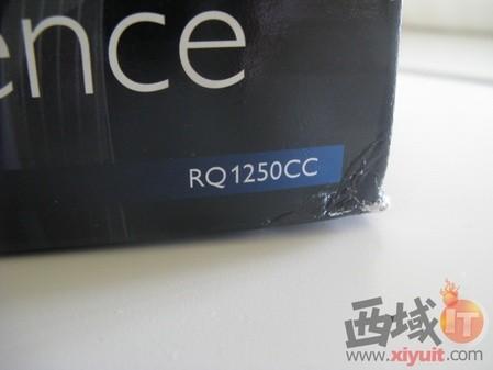 飞利浦rq1250cc剃须刀高清图片