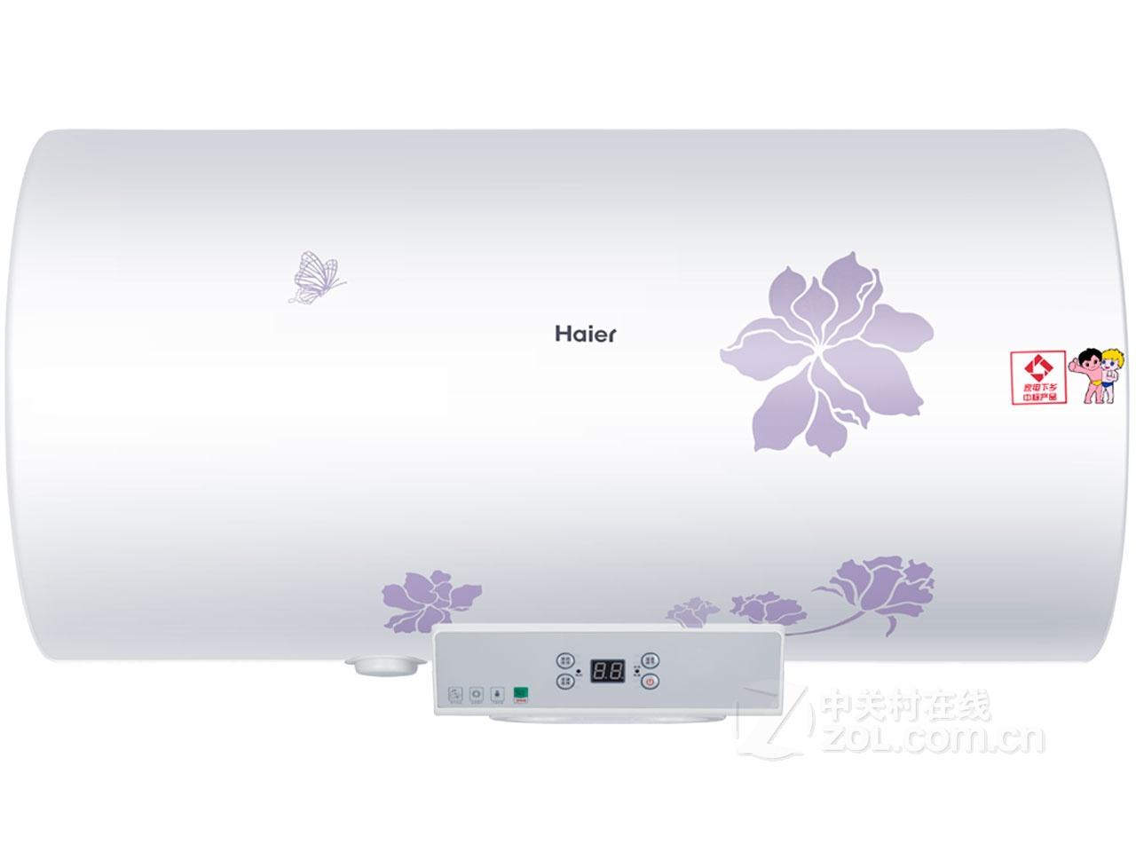 海尔电热水器 es 40h- d2 (ze); es 50h- d2 (ze); es  60h   d2 (ze)