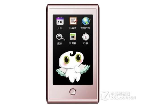 OPPO S33(4GB)