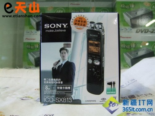 索尼icdpx312m录音笔想怎么录就怎录