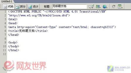 HTML制作网页体验 - 火力光波 - 火力光波的博客